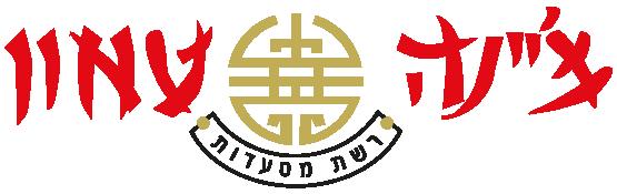רשת צ'יינה טאון לוגו